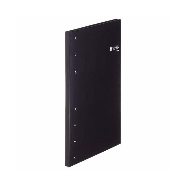 【スーパーセールでポイント最大44倍】(まとめ) ライオン事務器 鍵ファイル 24個収納ブラック KY-24 1冊 【×10セット】