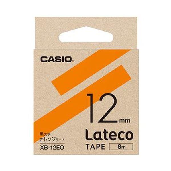 (まとめ)カシオ ラテコ 詰替用テープ12mm×8m オレンジ/黒文字 XB-12EO 1セット(5個)【×3セット】