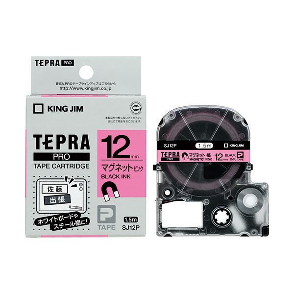 (まとめ) キングジム テプラ PRO テープカートリッジ マグネットテープ 12mm ピンク/黒文字 SJ12P 1個 【×10セット】