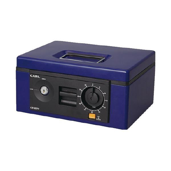 (まとめ)カール事務器 キャッシュボックス CB-8570-B ブルー A5(×3セット)