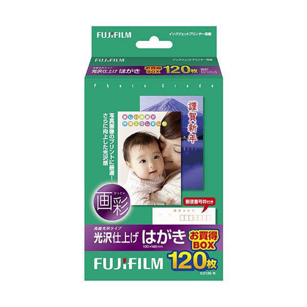 (まとめ) 富士フィルム FUJI 画彩 光沢仕上げ はがき C2120N 1冊(120枚) 【×10セット】