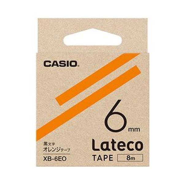 (まとめ)カシオ ラテコ 詰替用テープ6mm×8m オレンジ/黒文字 XB-6EO 1セット(5個)【×3セット】