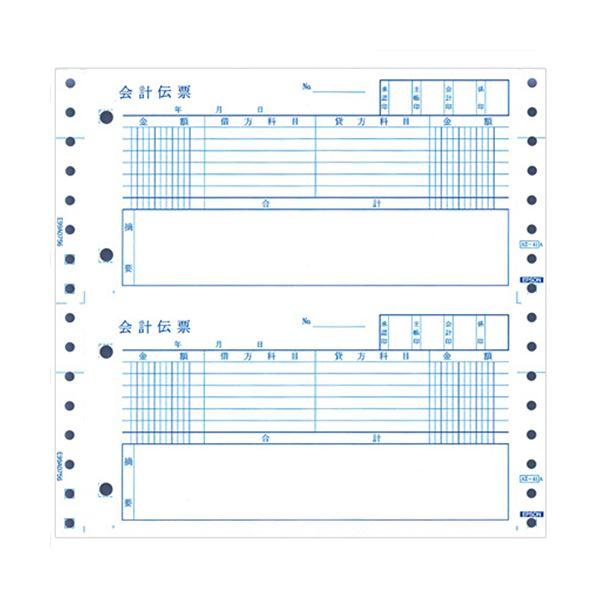 (まとめ)エプソン EPSON 会計伝票 連続用紙 2穴 AZ41AT 1箱(1000枚)【×3セット】