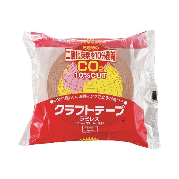 (まとめ) オカモト クラフトテープラミレス No.224 50mm×50m No.224-50 1巻 【×50セット】