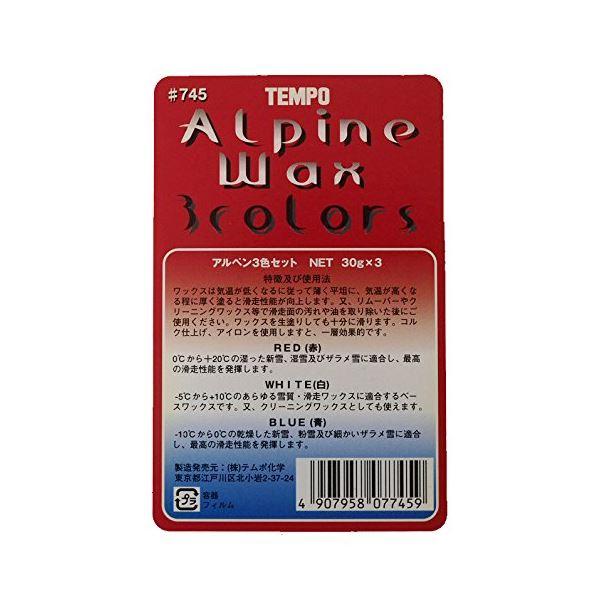 固形 スキーワックス アルペン 3色セット 90g×12個