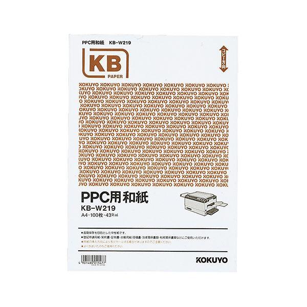コクヨ PPC用和紙 A4KB-W219 1箱(500枚:100枚×5冊)