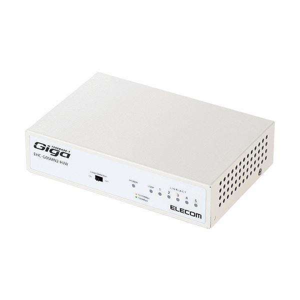 (まとめ)エレコム 1000BASE-T対応スイッチングハブ 5ポート メタル筐体 ホワイト EHC-G05MN2-HJW 1セット(3台)【×3セット】