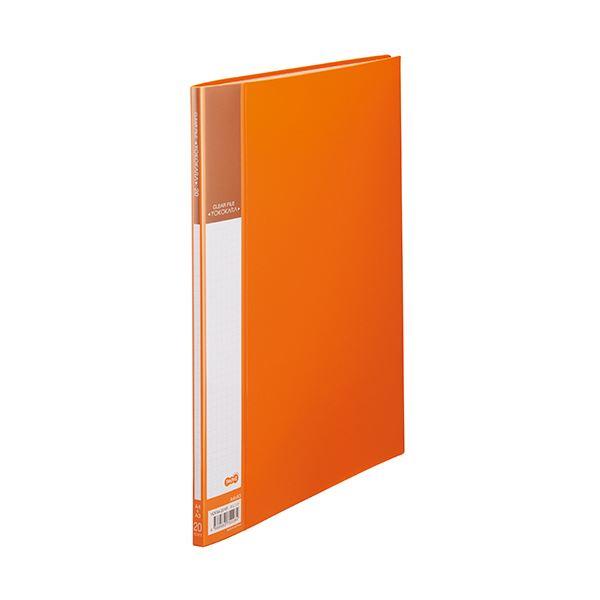 【スーパーセールでポイント最大44倍】(まとめ) TANOSEE書類が入れやすいクリヤーファイル「ヨコカラ」 A4タテ 20ポケット 背幅8mm オレンジ 1冊 【×50セット】