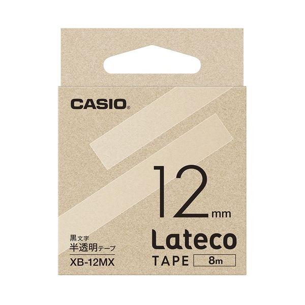 (まとめ)カシオ計算機 ラテコ専用テープXB-12MX 半透明に黒文字(×30セット)