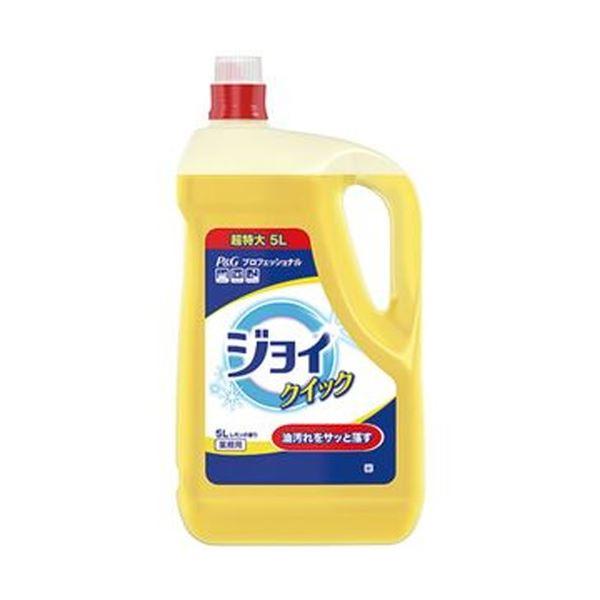 高い洗浄力で油汚れに特に強い スーパーセールでポイント最大44倍 まとめ P G 1本 ジョイクイック セール特価 倉 業務用5L ×10セット