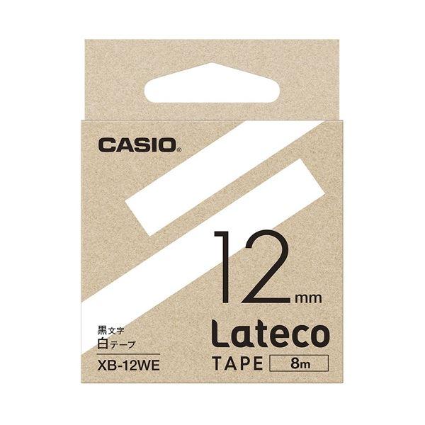 (まとめ)カシオ計算機 ラテコ専用テープXB-12WE白に黒文字(×30セット)