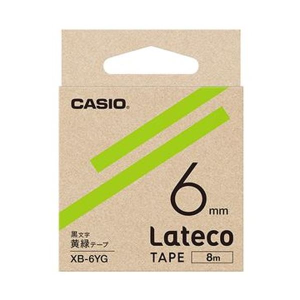 (まとめ)カシオ ラテコ 詰替用テープ6mm×8m 黄緑/黒文字 XB-6YG 1セット(5個)【×3セット】