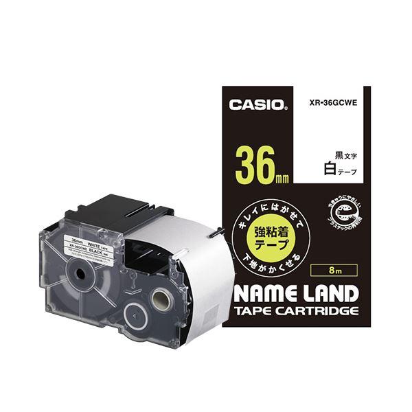 (まとめ) カシオ NAME LANDキレイにはがせて下地がかくせる強粘着テープ 36mm×8m 白/黒文字 XR-36GCWE 1個 【×10セット】