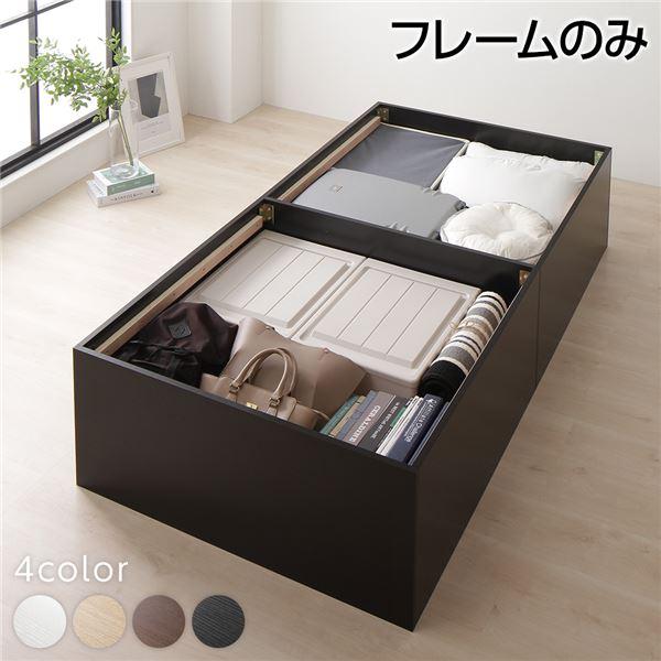 ベッド 収納付き 大容量 640L 木製 頑丈 省スペース コンパクト ヘッドレス シンプル モダン ブラック シングル ベッドフレームのみ