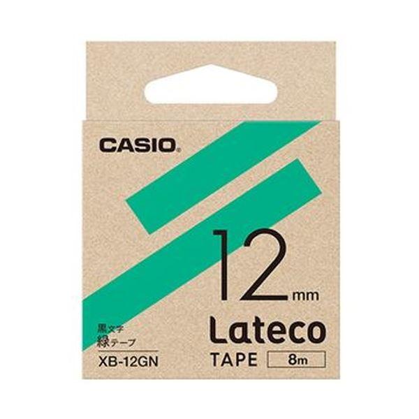 (まとめ)カシオ ラテコ 詰替用テープ12mm×8m 緑/黒文字 XB-12GN 1セット(5個)【×3セット】