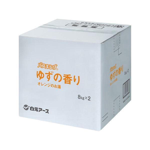 (まとめ) キング化学 バスキング ゆずの香り 16kg【×3セット】