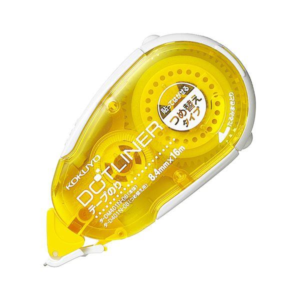 (まとめ) コクヨ テープのり ドットライナー 貼ってはがせるタイプ 本体 8.4mm×16m タ-DM401N-08 1個 【×30セット】