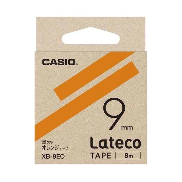 (まとめ)カシオ計算機 ラテコ専用テープXB-9EO オレンジに黒文字(×30セット)