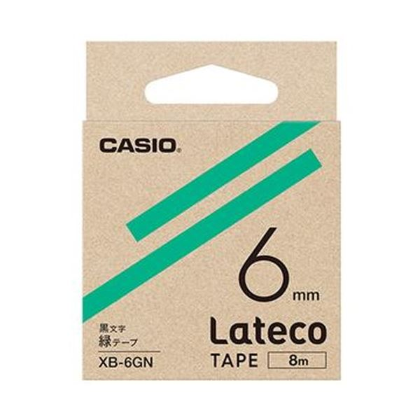 (まとめ)カシオ ラテコ 詰替用テープ6mm×8m 緑/黒文字 XB-6GN 1セット(5個)【×3セット】