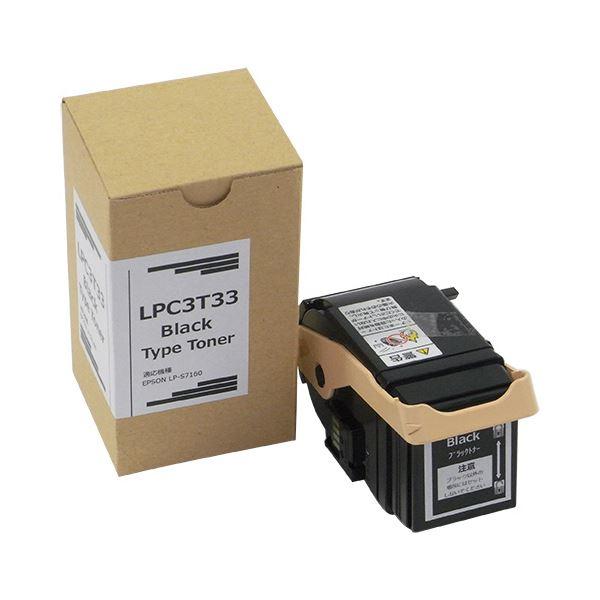 (まとめ)トナーカートリッジ LPC3T33K汎用品 ブラック 1個【×3セット】