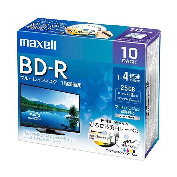 (まとめ) マクセル 録画用BD-R 130分1-4倍速 ホワイトワイドプリンタブル 5mmスリムケース BRV25WPE.10S 1パック(10枚) 【×10セット】