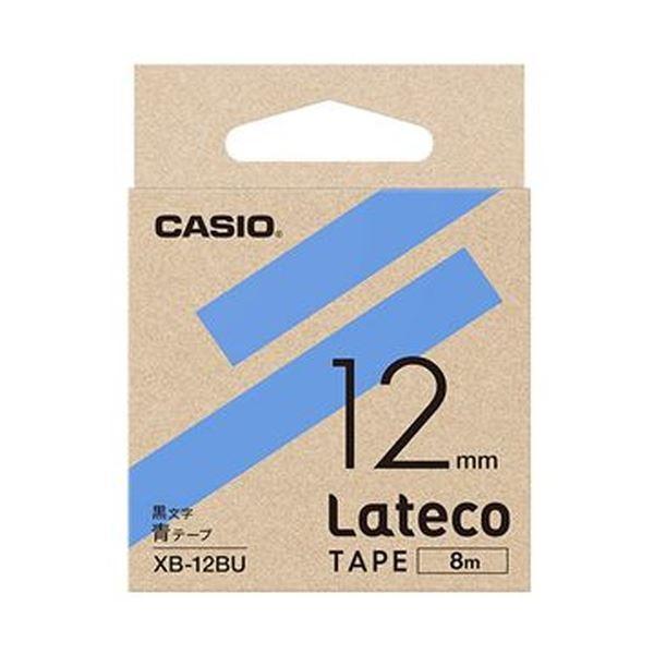 (まとめ)カシオ ラテコ 詰替用テープ12mm×8m 青/黒文字 XB-12BU 1セット(5個)【×3セット】