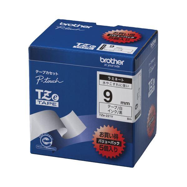 (まとめ)ブラザー BROTHER ピータッチ TZeテープ ラミネートテープ 9mm 白/黒文字 業務用パック TZE-221V 1パック(5個)【×3セット】