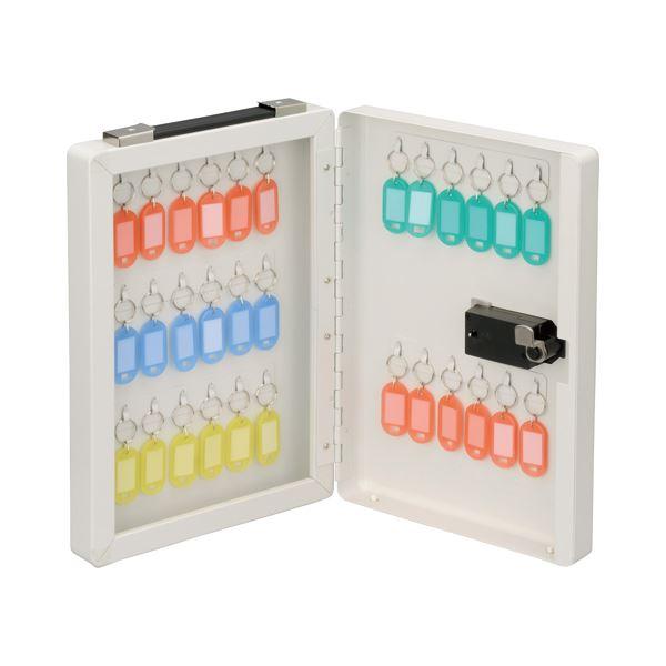 (まとめ)ダイヤル式キーボックス 30個収容【×3セット】