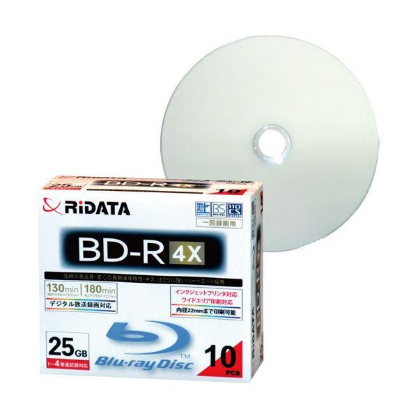 (まとめ) RiDATA 録画用BD-R 130分1-4倍速 ホワイトワイドプリンタブル 5mmスリムケース BD-R130PW 4X.10P SC C1パック(10枚) 【×10セット】