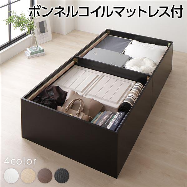 ベッド 収納付き 大容量 640L 木製 頑丈 省スペース コンパクト ヘッドレス シンプル モダン ブラック シングル ボンネルコイルマットレス付き
