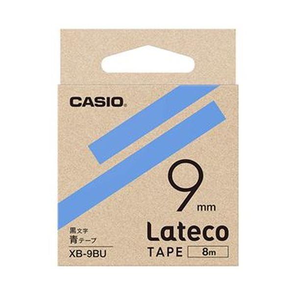 (まとめ)カシオ ラテコ 詰替用テープ9mm×8m 青/黒文字 XB-9BU 1セット(5個)【×3セット】