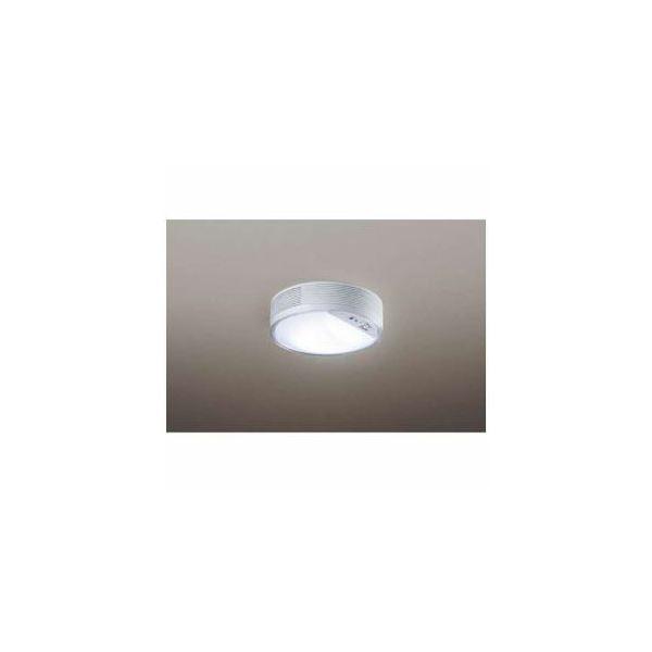 Panasonic LEDシーリングライト 昼白色 HH-SB0096N