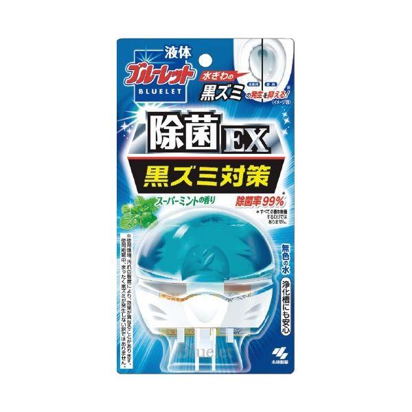 【スーパーセールでポイント最大44倍】(まとめ)小林製薬 液体ブルーレット除菌EXスーパーミント70mL【×50セット】