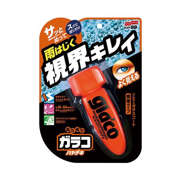 (まとめ) ソフト99 ぬりぬりガラコ ハヤデキ 1本 【×10セット】