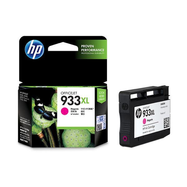 (まとめ) HP933XL インクカートリッジ マゼンタ 増量 CN055AA 1個 【×10セット】