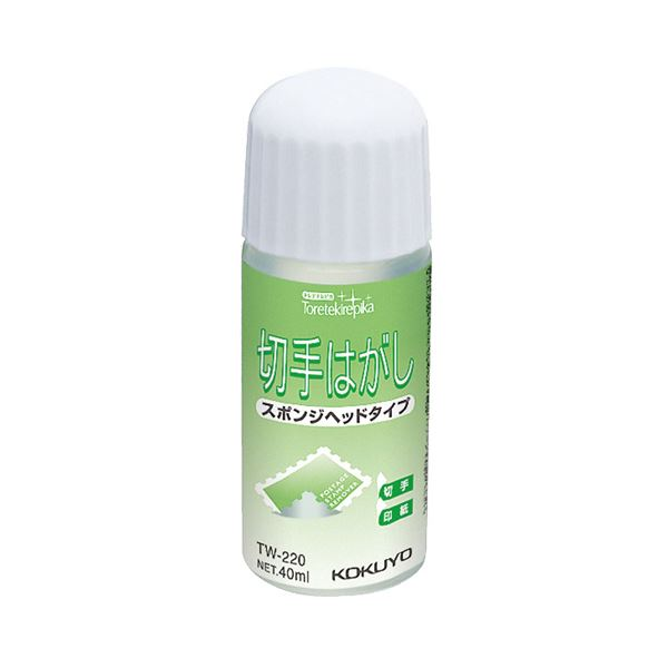 (まとめ) コクヨ 切手はがし 40ml TW-220 1本 【×30セット】