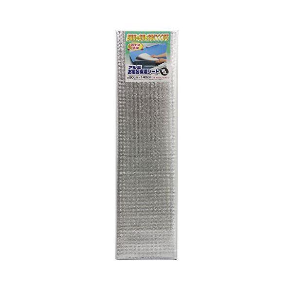(まとめ) お風呂 アルミシート/保温シート 【ワイド&ロングタイプ】 約90×140cm 断熱シート バス用品 【×30個セット】