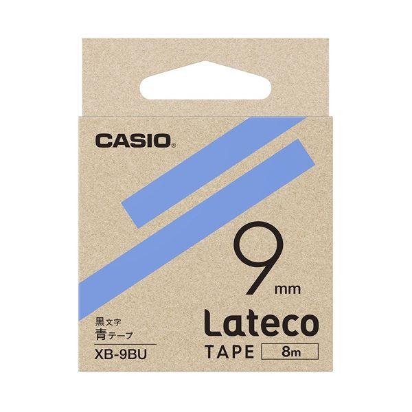 (まとめ)カシオ計算機 ラテコ専用テープXB-9BU 青に黒文字(×30セット)