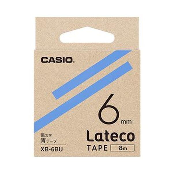 (まとめ)カシオ ラテコ 詰替用テープ6mm×8m 青/黒文字 XB-6BU 1セット(5個)【×3セット】