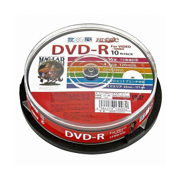 (まとめ)HIDISC CPRM対応 録画用DVD-R 16倍速対応 10枚 ワイド印刷対応 【×20個セット】 HDDR12JCP10X20