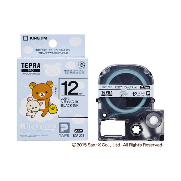 (まとめ) キングジム テプラ PROテープカートリッジ リラックマラベル 12mm お空でリラックス(青)/黒文字 SGR12CB 1個 【×10セット】