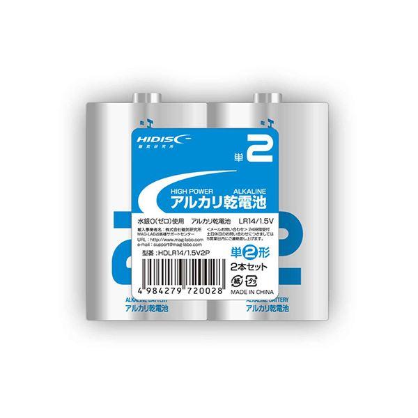 (まとめ)HIDISC アルカリ乾電池 単2形2本パック 【×50個セット】 HDLR14/1.5V2PX50