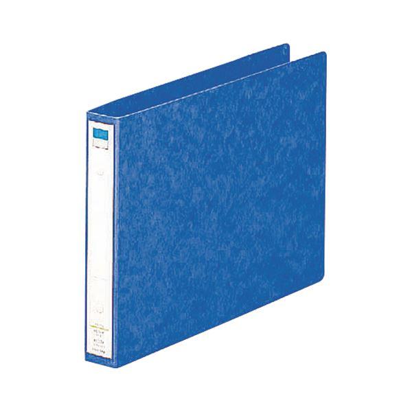 【スーパーセールでポイント最大44倍】(まとめ)リヒトラブ リングファイル A4ヨコ2穴 200枚収容 背幅35mm 藍 F-833 1冊 【×20セット】