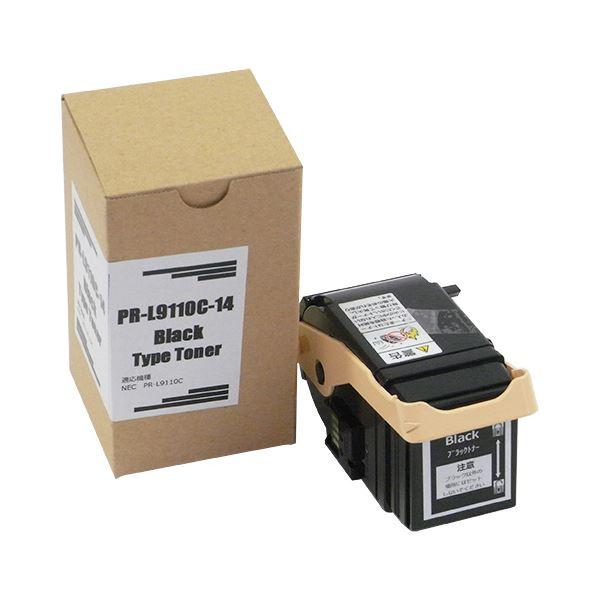 (まとめ)トナーカートリッジPR-L9110C-14 汎用品 ブラック 1個【×3セット】