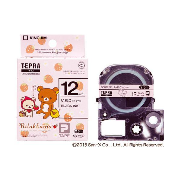 (まとめ) キングジム テプラ PROテープカートリッジ リラックマラベル 12mm いちご(ピンク)/黒文字 SGR12BP 1個 【×10セット】