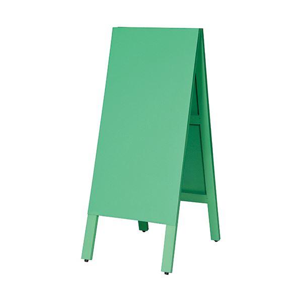 マグネットも使えるA型案内板 馬印 商舗 安全 多目的A型案内板 緑のこくばんWA450VG 1枚