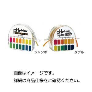 (まとめ)pH試験紙 特殊ロール ジャンボ【×10セット】