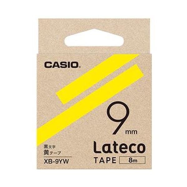 (まとめ)カシオ ラテコ 詰替用テープ9mm×8m 黄/黒文字 XB-9YW 1セット(5個)【×3セット】
