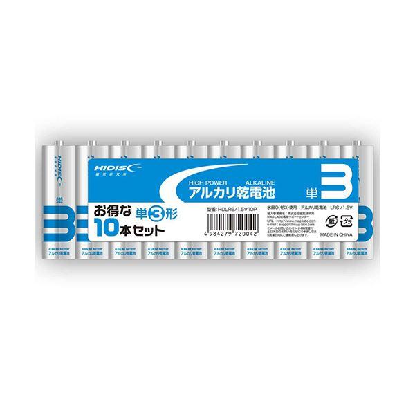 (まとめ)HIDISC アルカリ乾電池 単3形10本パック 【×72個セット】 HDLR6/1.5V10PX72