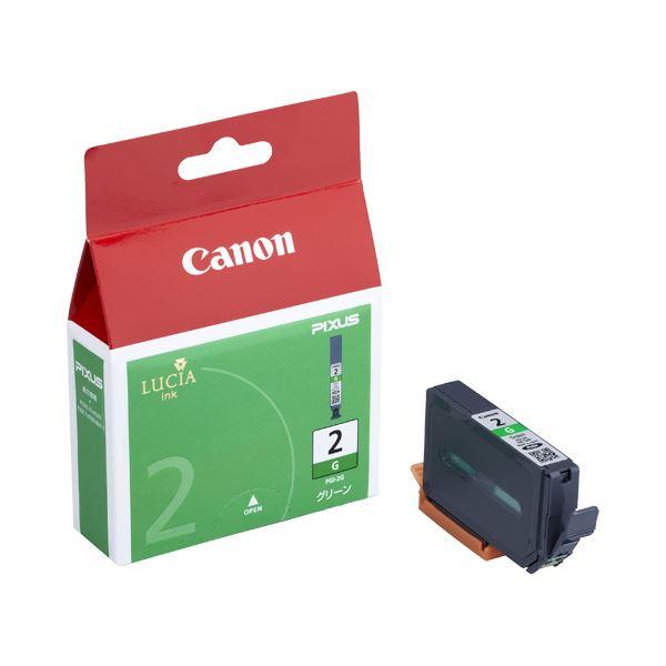 (まとめ) キヤノン Canon インクタンク PGI-2G グリーン 1031B001 1個 【×10セット】
